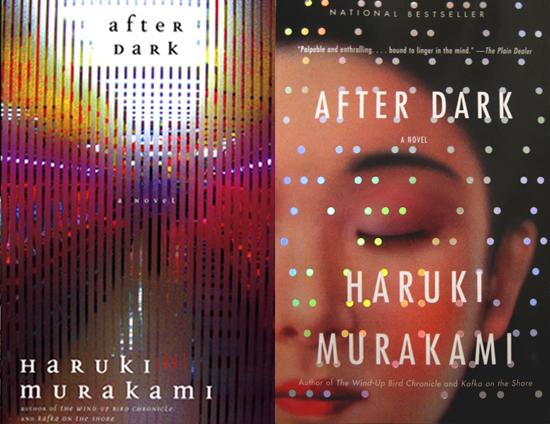 """Képtalálat a következőre: """"murakami after dark cover"""""""